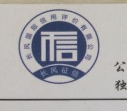 咸阳申请国际商标机构