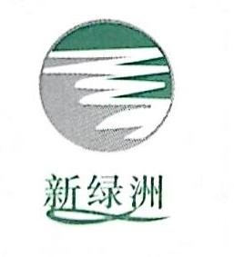 杭州下城公司注册条件