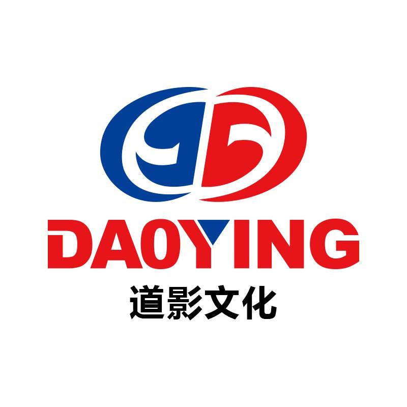艺术字体logo