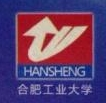 安徽汉升工业部件股份有限公司
