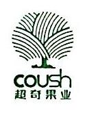 重庆绿旺农产品有限公司