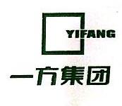 北京一方控股集团有限公司