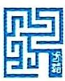 国际pct专利费用