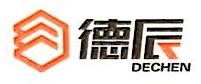 安庆德辰国际置业有限公司