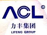 上海公司开英国分公司