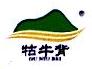 桐城市牯牛背农业开发有限公司