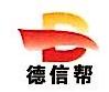 青岛一般纳税公司注册办理