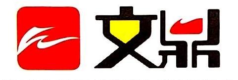 x的logo设计