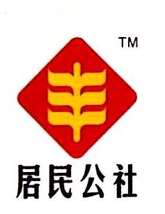 天雁控股有限责任公司