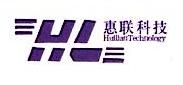 安庆市惠联科技电脑有限责任公司