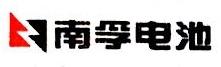 南平注册国际商标