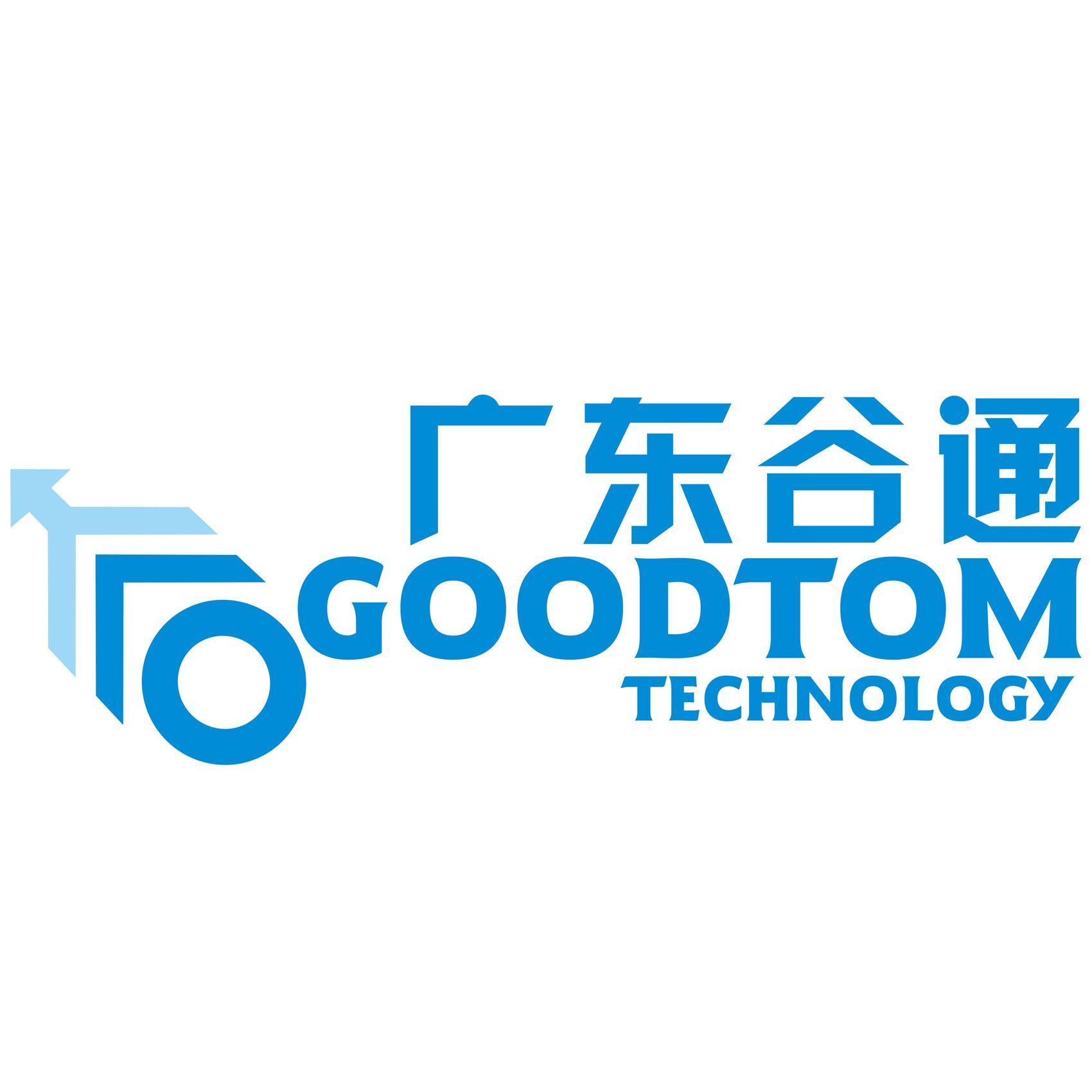 广东app开发