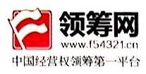 北京富莱晨思特许经营商业投资中心(有限合伙)