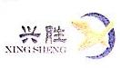 安徽省潜山县永兴特种刷业有限公司