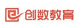 北京创数教育科技发展有限公司