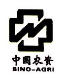 中农立华生物科技股份有限公司