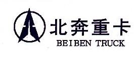 安庆腾合汽车销售服务有限公司