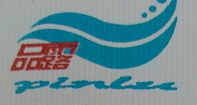 北京公交广安商贸集团