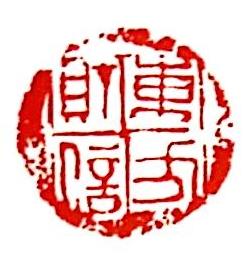 东方集团商业投资有限公司